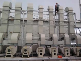化工实验室通风系统