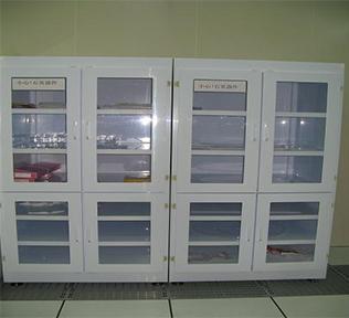 药品柜 pp1