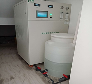 重庆实验室废水处理系统