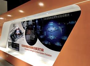 实验室家具展厅